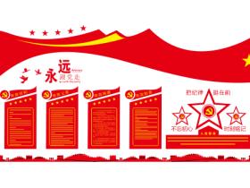 46-大气立体党建文化墙立体墙UV公开栏展板2