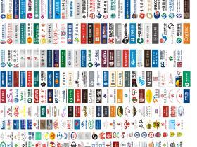 河南企业标志矢量,全部都做过实物,含标准色值。 cdrx4